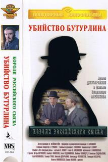 Koroli Rossiykogo syska: Ubiystva Buturlina  - Koroli Rossiykogo syska: Ubiystva Buturlina