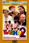 Babnik-2