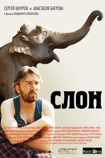 Slon  - Slon