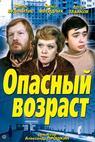 Opasnyj vozrast (1981)