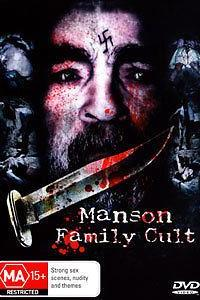 Manson Family Cult  - Manson Family Cult