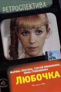 Lyubochka