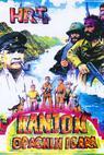 Kanjon opasnih igara
