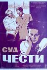 Sud chesti (1948)