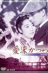 Aizen katsura (1938)