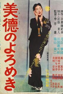 Bitoku no yoromeki