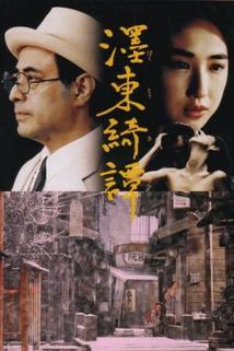 Romantický příběh od řeky Sumida