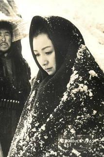 Rokujo yukiyama tsumugi