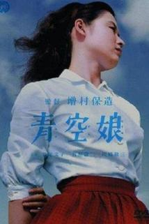Ao-zora Musume