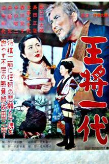 Osho ichidai