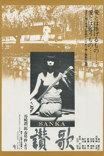 Sanka