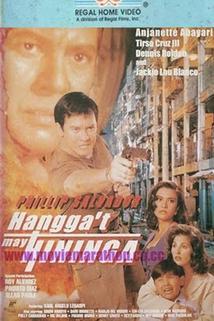 Hangga't may hininga