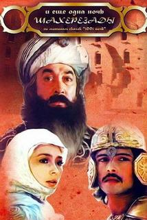 I eshchyo odna noch Shekherazady
