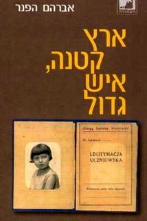 Eretz Ktana-Ish Gadol