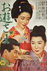 Oyû-sama (1951)