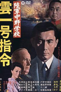 Rikugun Nakano gakko: Kumoichigô shirei