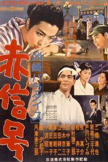 Suzaki Paradaisu: Akashingô