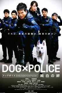 Dog × police: Junpaku no kizuna