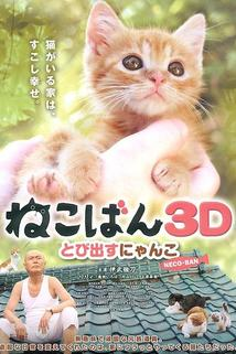 Nekoban 3D: Tobidasu nyanko