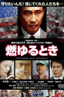 Moyuru Toki: The Excellent Company