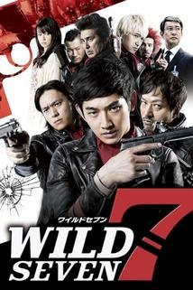 Wairudo 7