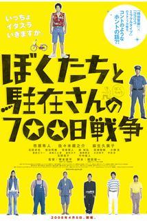 Boku tachi to chûzai san no 700 nichi sensô  - Boku tachi to chûzai san no 700 nichi sensô