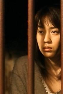 Jin shi pei yu, xiang gang qing ye