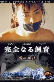 Kanzen-naru shiiku: Ai no 40-nichi  - Kanzen-naru shiiku: Ai no 40-nichi