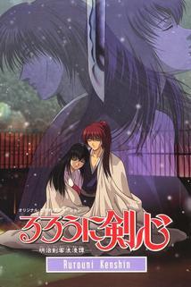 Rurôni Kenshin: Meiji kenkaku roman tan: Tsuioku hen  - Rurouni Kenshin: Meiji Kenkaku Romantan: Tsuioku Hen