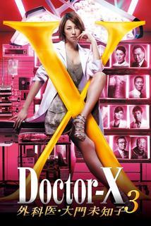 Doctor X ~ Gekai Daimon Michiko ~