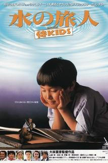 Mizu no tabibito: Samurai kizzu