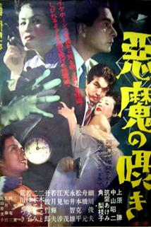 Akuma no sasayaki