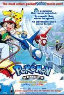 Pokémon Heroes