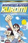 Animation seisaku shinko Kuromi-chan