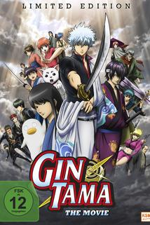 Gekijouban Gintama: Shin'yaku benizakura hen