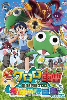 Chou gekijôban Keroro gunsô: Tanjou! Kyuukyoku Keroro - Kiseki no jikuujima de arimasu!!