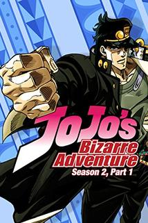 JoJo's Bizarre Adventure  - JoJo no kimyô-na bôken