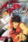 Battle Spirits Ryûko no Ken (1993)