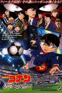 Meitantei Conan: Juichi-ninme no Striker