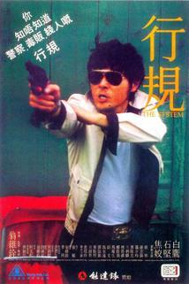 Xing gui