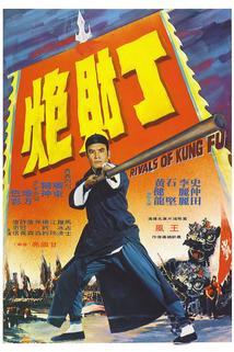 Huang Fei Hong yi qu Ding Cai Pao