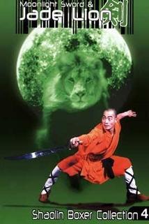 Yin xiao yu jian cui yu shi