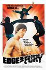 Lao gu lao nu lao shang lao (1978)