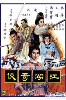 Chrám Rudého lotosu  - Jiang hu qi xia