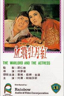 Xie jian mu dan hong