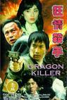 Kuang qing sha shou (1995)