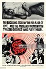 Les chiens dans la nuit (1965)