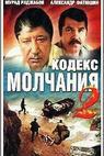 Kodeks molchaniya-2 (1992)