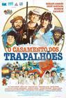 O Casamento dos Trapalhões (1988)