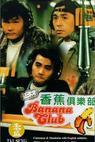 Zheng pai xiang jiao ju le bu (1996)